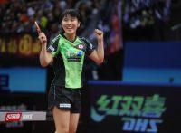 この画像は、サイトの記事「アジア卓球選手権大会 2017 おすすめYouTube無料動画まとめ集!」のイメージ写真画像として利用しています。