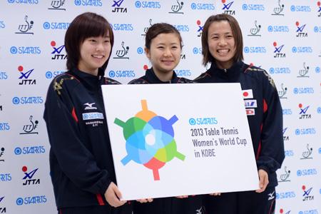 この画像は、サイトの記事「卓球ワールドカップ 女子 ネットで話題 YouTube注目無料視聴動画ご紹介!」のイメージ写真画像として利用しています。