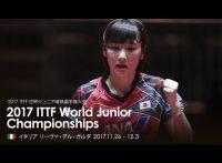 この画像は、サイトの記事「卓球 世界ジュニア選手権 2017 ネットで話題 YouTube注目無料視聴動画ご紹介!」のイメージ写真画像として利用しています。