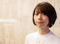 このイメージ画像は、このサイト記事「Lili卓球 Maki おすすめ動画&人気YouTubeランキングまとめ!」のアイキャッチ画像として利用しています。